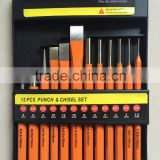Professional 12pcs punch and chisel set factory selling HS code 82075548 82071300