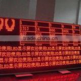New technology sign VMS solar high resolution brightness LED arrow display board