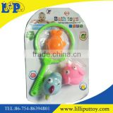 Cartoon animal spray bath toy with fish net