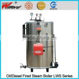 industrial oil burner for heating furnace /industrial diesel burner boiler