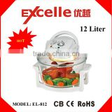 As seen on tv electric halogen convection oven electric air fryer