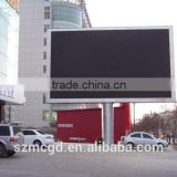 P10 / 16 Glass Led Screen Clear Led Display Screen Transparent Building Facade For Indoor & Outdoor