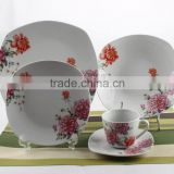 Wholesale 20 pcs ceramic square dinner set/Fine porcelain dinner set /tableware /dinnerware set/cutlery set/flatware