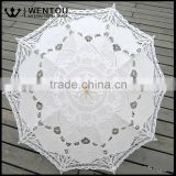WENTOU Ivory Old Cotton Lace Parasol Wedding Umbrella