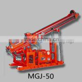 Super discount MGJ-50 horizontal directional drilling rig