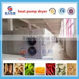Widely application heat pump dryer automatic electric PLC control peas food dehydrator