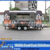 High quality rust resistant protective hot food vans equipment /food car/mall food kiosk design ideas