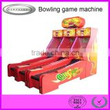 China supplier coin operated game machine Bowling gift game machine