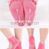 Yoga Pilates Breathable Grip Cotton Non Slip Skid Toeless Half Toe Socks