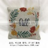 Hi Fall 20*20cm Top Linen Fabric cu Digital printing Bamboo Charcoal Nature Air freshener