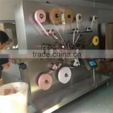 Outdoor first-aid equipment medical plaster making machine