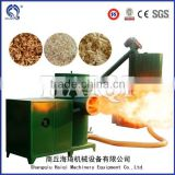New Hot sale Top quality full automatic biomass sawdust burner for drying system and boilers