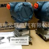 Rosemount Differential Pressure Transmitter 3051DP
