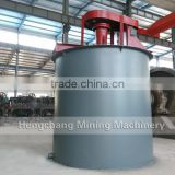 Chemical Mixer and Ore Concrete mixer for sale (Used for Flotation or Gravity processing machine)