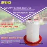 aninmal and poultry husbandry plastic chicken duck pigeon quail poultry automatic drinker