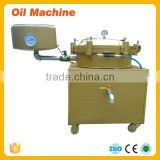 Most popular rapeseed oil filter price, olive oil filter, centrifugal oil filter machine