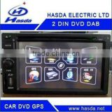 2din DAB+ radio player