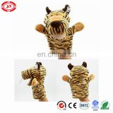Tiger plush hand puppet soft toy doll