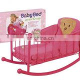 lovely design baby cot bed for doll