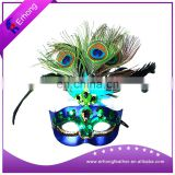 PVC Carnival Peacock Feather Masks