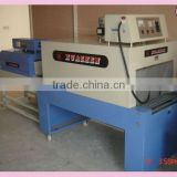 FLK hot sell airport luggage stretch film wrapping machine
