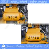 JS500 Concrete Block Mixer Machine With Low Price for Precast wall panel slab column extrudering machine