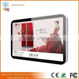 121.Multi Touch Screen Monitor, Samsung/LG Touch Foil Film Wall Mounted Kiosk