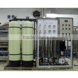 reverse osmosis filter for deionized water plant