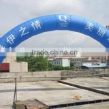 Blue color arch, Advertsing PVC arch, customized logo printing inflatable PVC arach, inflatable arch, PVC arach