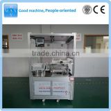 Inquiry about Vacuum blood tube loading machine
