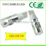auto canbus 12V 24v T10 Festoon Canbus LED with Aluminum housing heatsink canbus led light auto parts