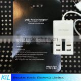 Hot selling 6 ports intelligent USB charger smart charger for Mobile phone/Laptop/MP3/MP4