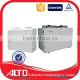 Alto AHH-R220 quality certified quite air source split type evi heat pump up to 27.5kw/h split heat pump