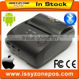 2 Inch Ticket Mini Handheld Android Portable Wireless Printer With Protective Design! IMP006