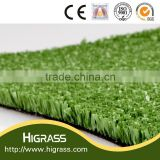 Plastic Short Grass for Tennis and Badminton Courts
