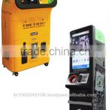 Reverse vending machine