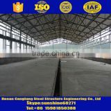 steel structure commercial chicken house