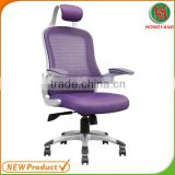 purple mesh office chair