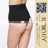 High Waist Butt Lifter Underwear Black and Beige