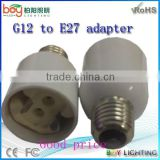 Conversion lamp holder adaptor base g12 lamp adapter g12 to e27 adapter adapter g12 to e27