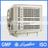 Factory cost-saving air conditioning evaporative desert air cooler industrial evaporative air cooler