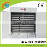 Best Quality Ouchen 2000 commercial egg incubator for sale in zimbabwe incubators hatching eggs