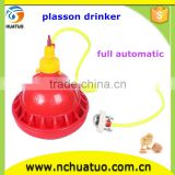 2016 reasonable price automatic poultry nipple drinker drip cup easy to use poultry drinkers