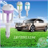 Low price custom car air freshener in car auto electronics humidifier factory sale