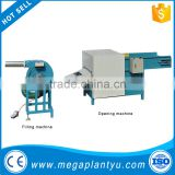 Hotsell Automatic Pillow Filling Machine Cotton Fiber Carding Machine pillow stuffing machine