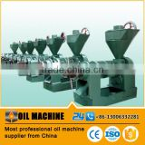 High Efficiency Small Screw Sunflower Oil Press