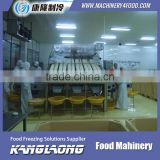 Small Fish And Shrimp Grading Machine