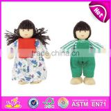2016 New fashion baby toy wooden puppet doll for sale W06D012