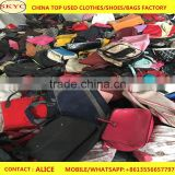 INquiry about Factroy supply jumbo used bags second hand big bags for sale in bales to Africa