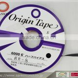 Black-8 Straight interlining cutting tape,mainly adhered to cuttings where there is curve parts